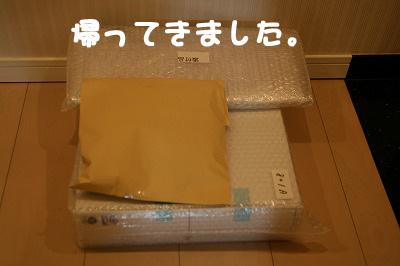 IMG_7214のコピー.jpg